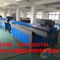 扬州水晶玻璃数码印刷机 亮点解析