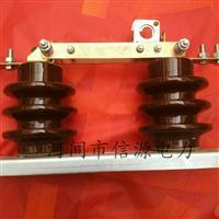 HGW9-10-400隔離開關