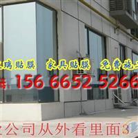 聊城平安彩票pa99.com贴膜,聊城防爆膜,聊城建筑贴膜,平安彩票pa99.com幕墙贴膜