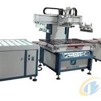 厂家直销YS-6090T自动定位玻璃丝印机