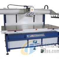 厂家供应YS-1326PB大型半自动丝印机