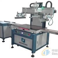 厂家直销马赛克玻璃专用丝印机