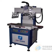 厂家直销小型家电玻璃专用丝印机