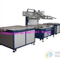 供应经济型汽车玻璃专用丝印机