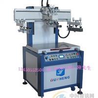 供应半自动小家电玻璃专用丝印机