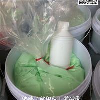 丝印蒙砂膏较简单的蒙砂材料