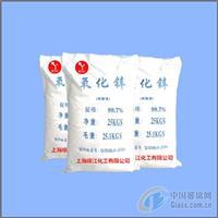 橡膠專用氧化鋅