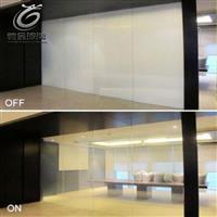 驰金光电玻璃电控变色玻璃雾化玻璃批发供应