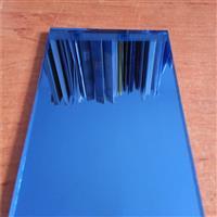 4.8mm宝石蓝环保铝镜    双漆铝镜