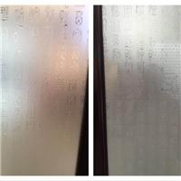 太原采购-凹蒙玻璃