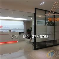 惠州办公室 隔断效果图厂家直销中心