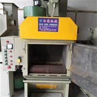 佛山喷砂设备厂家 喷粉挂件氧化皮表面处理抛丸机