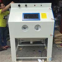 贵州喷砂机厂家 亚克力 玻璃表面处理喷砂设备