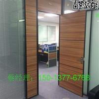 香港办公室隔断装修隔断厂家直销