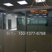 深圳办公室隔断屏风厂家品牌