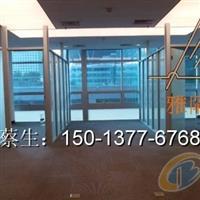 深圳办公室隔断材料厂家直销