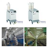 纺织厂用加湿机专业生产