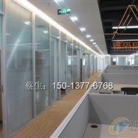 深圳办公室玻璃隔断厂家直销