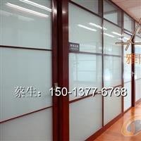 江门办公室玻璃隔断装修厂家推荐