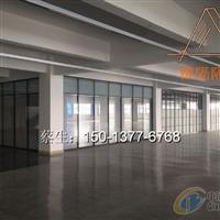 湛江办公室装修玻璃隔断厂家品牌推荐