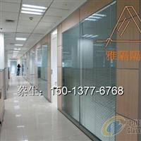 惠州办公室玻璃隔断安装厂家品牌