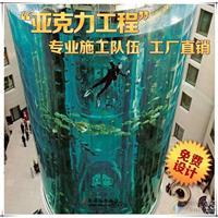 南京圆柱形鱼缸