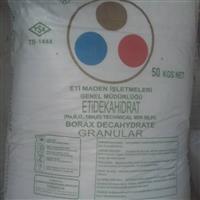 土耳其十水硼砂