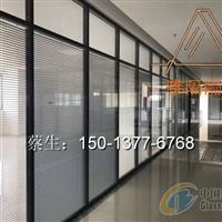 百叶玻璃隔断惠州厂家供给
