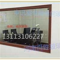 录播室专用单向透视玻璃