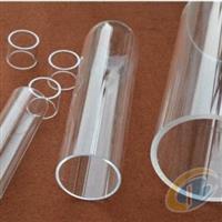 玻璃管生产定制