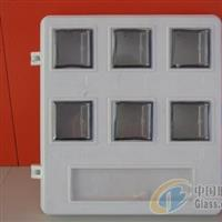 电表火表箱外壳钢化玻璃