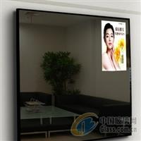 广州魔术镜 广告镜面玻璃厂家价格