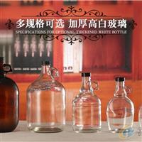 酿酒玻璃瓶大号加州红酒泡酒瓶子药酒果酒瓶葡萄酒自酿