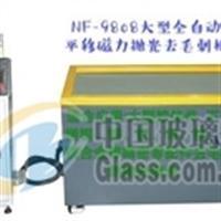 上海精密机械(五金)去毛刺磁力抛光设备