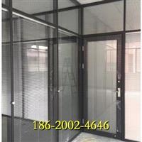 东莞办公室玻璃百叶隔断生产厂家价格