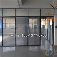 深圳办公高隔间材质