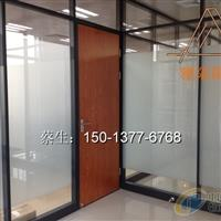 中山办公室矮隔断厂家价格