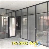 东莞玻璃带百叶窗隔断生产厂家价格