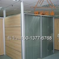 深圳办公室不透明屏风隔断