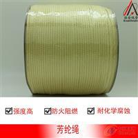 强安绳带专业生产8mm芳纶圆绳救生绳凯芙拉绳