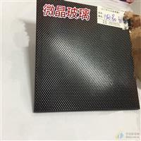 微晶平安彩票pa99.com