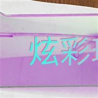 炫彩平安彩票pa99.com