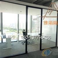 中山办公室玻璃隔断安