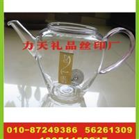 北京玻璃茶壶印字 茶具玻璃印字 广告伞丝印字