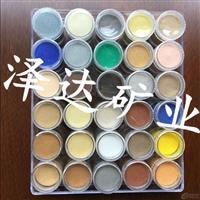 美缝剂专用玻璃微珠 颜色可定做 烧结玻璃微珠