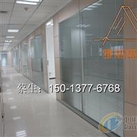 中山成品铝合金玻璃隔断价格