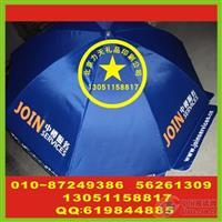 北京雨伞丝印字 户外伞丝印标 玻璃盘子印字