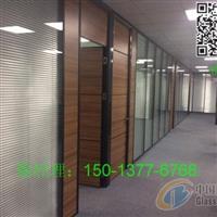 深圳办公室玻璃隔断设计-中国玻璃网推荐