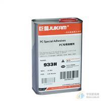 东莞长安pc胶水 pc材料的胶水 PC片材胶粘剂