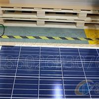 太阳能玻璃划痕修复案例